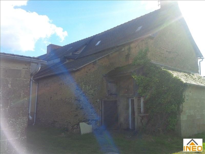 Vente maison / villa Montreuil le gast 72300€ - Photo 3