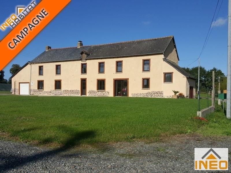 Vente maison / villa St gilles 507000€ - Photo 1