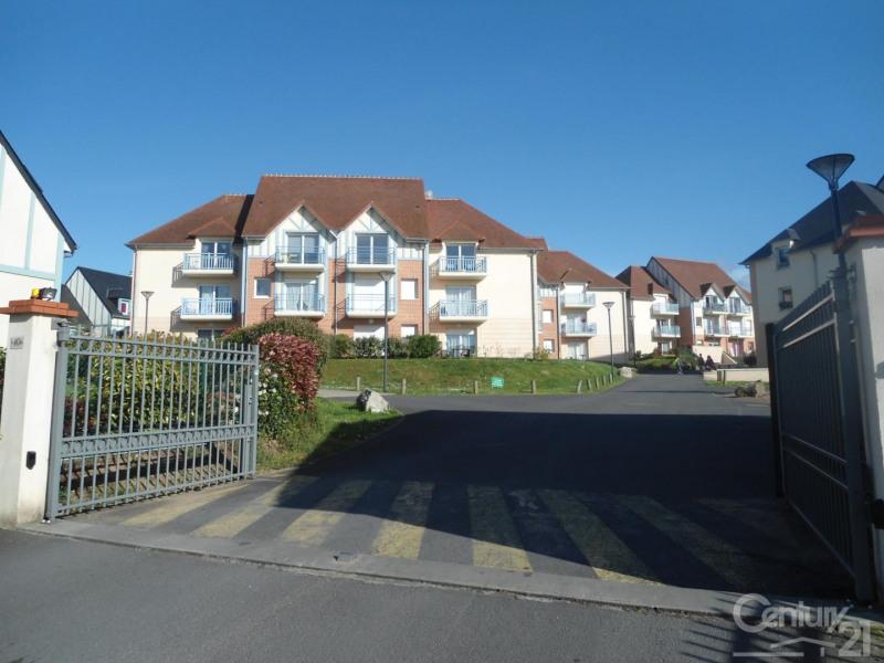 Location appartement Touques 500€ CC - Photo 1
