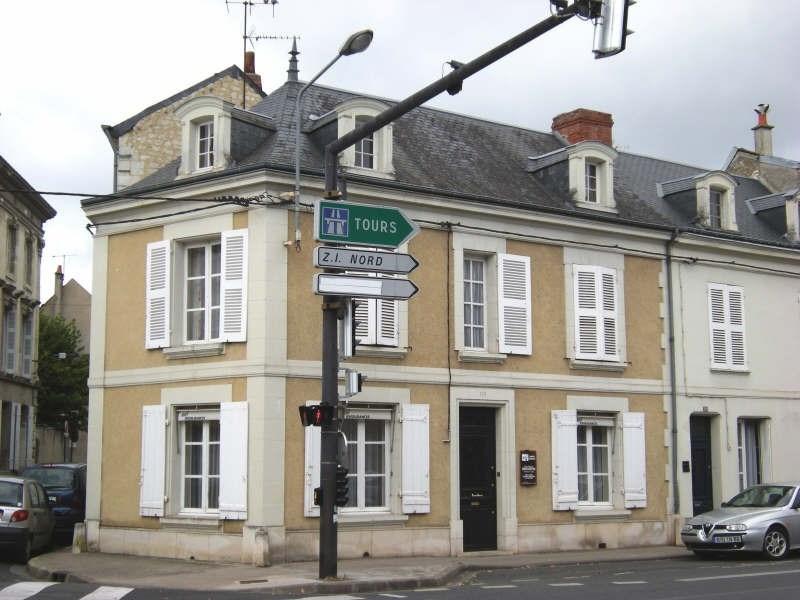 Vente maison / villa Chatellerault 156880€ - Photo 1