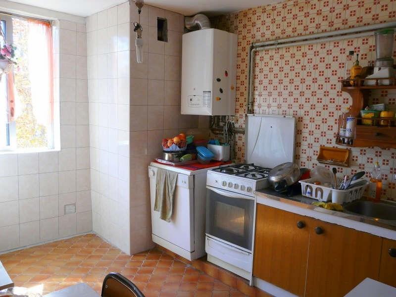 Vendita appartamento Avignon 68000€ - Fotografia 5