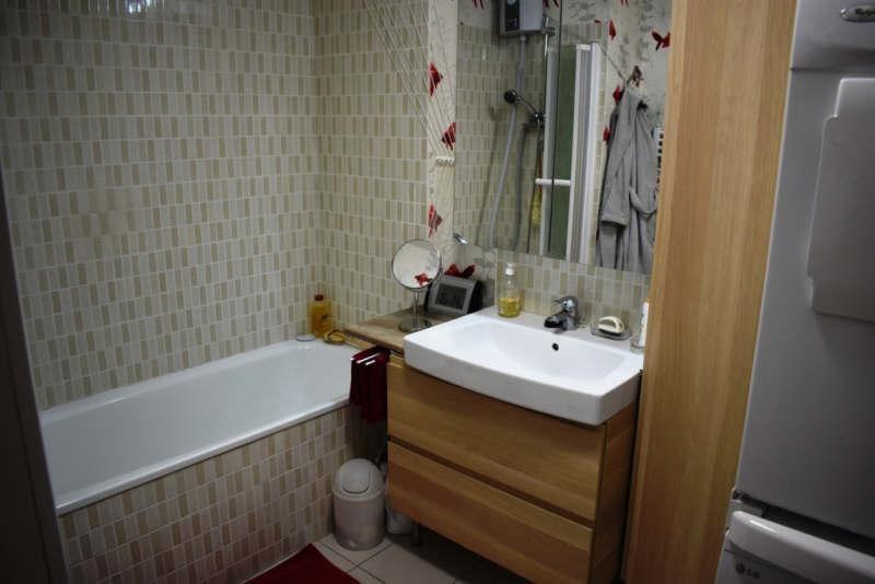 Vente appartement Bordeaux 267700€ - Photo 4