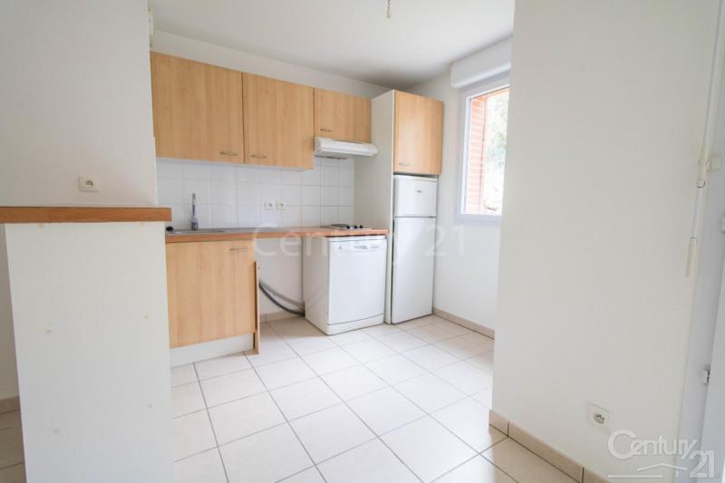 Location appartement Tournefeuille 720€ CC - Photo 2