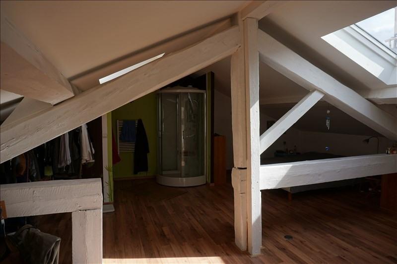 Sale apartment Villeurbanne 895000€ - Picture 9