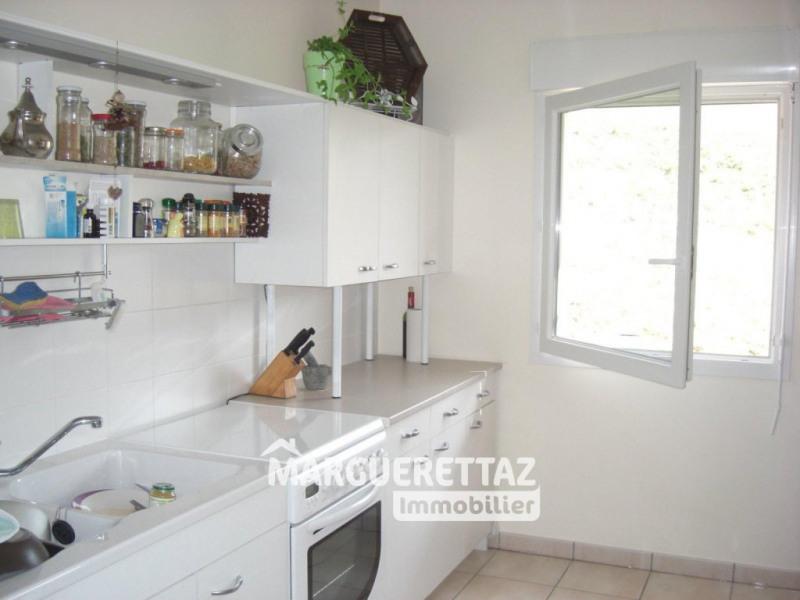 Sale apartment Habère-lullin 206000€ - Picture 3
