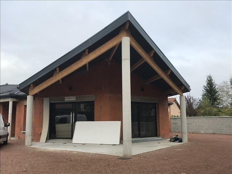 Sale house / villa Roanne 295000€ - Picture 1