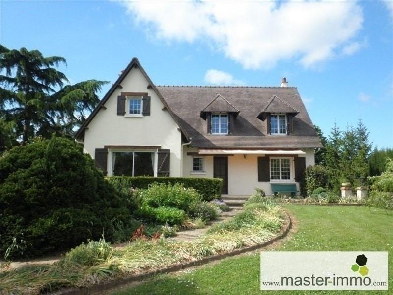Vente maison / villa St ouen de mimbre 232500€ - Photo 1