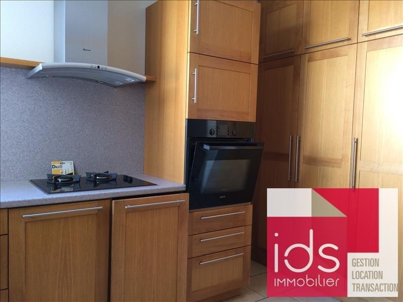 Vente appartement La ravoire 142000€ - Photo 6