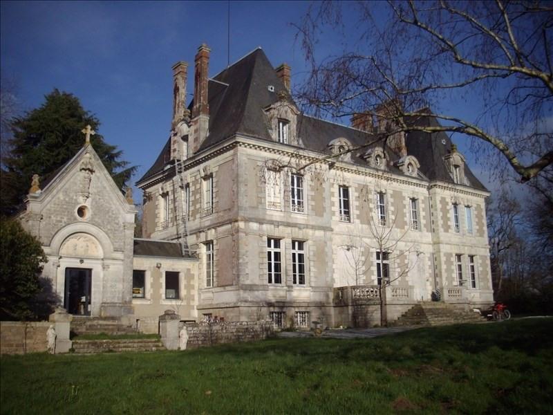 Vente de prestige château La paquelais 880000€ - Photo 4