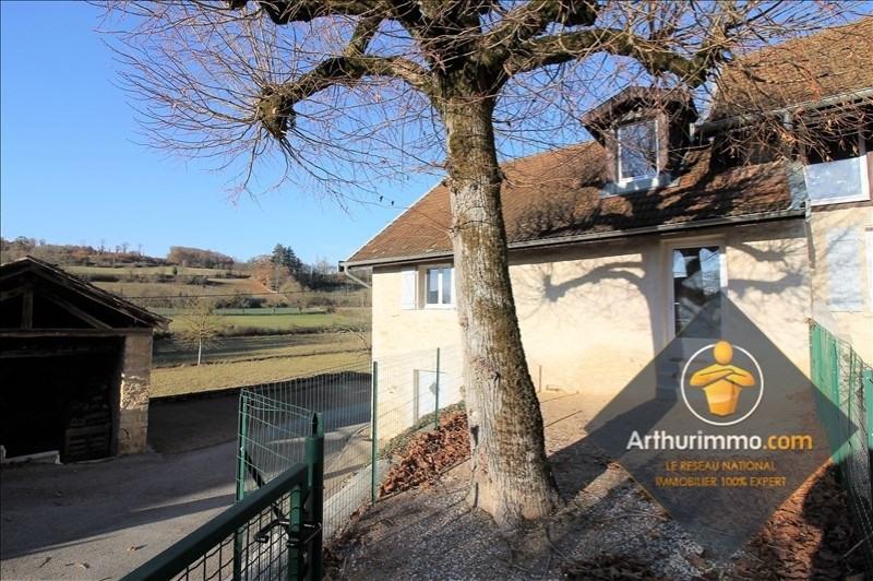 Sale house / villa Veyssilieu 185000€ - Picture 7
