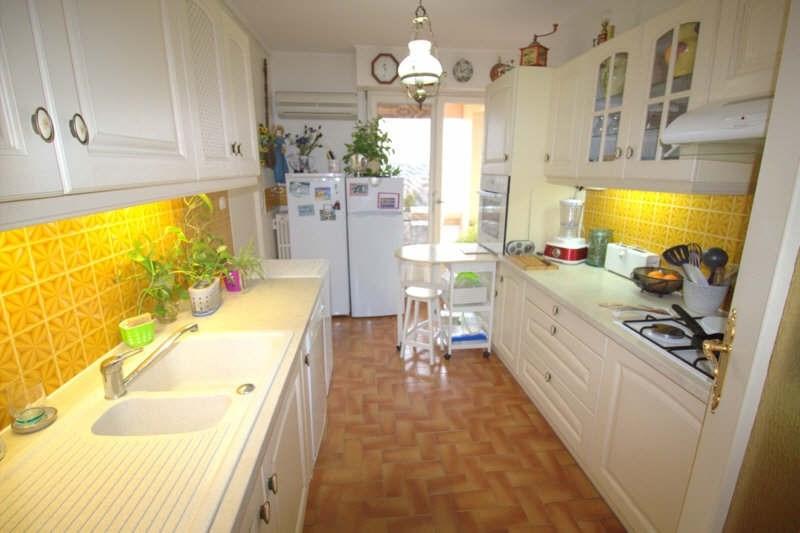 Vente appartement Avignon 181000€ - Photo 1