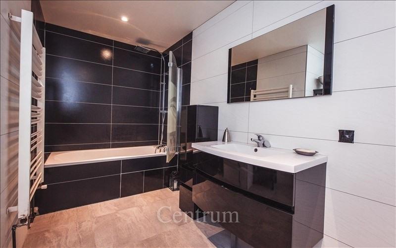 Vendita appartamento Moulins les metz 265000€ - Fotografia 2