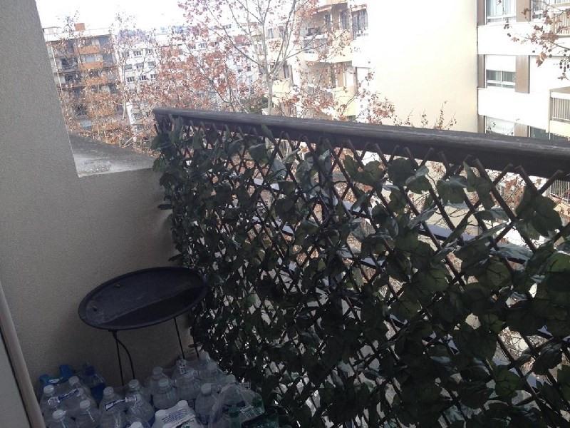 Vendita appartamento Lyon 7ème 243000€ - Fotografia 3