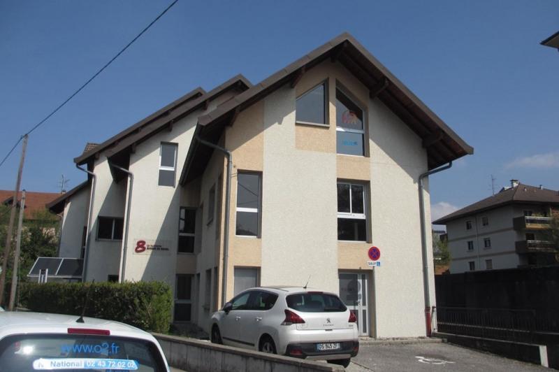 Alquiler  oficinas Annecy 1264€ CC - Fotografía 1