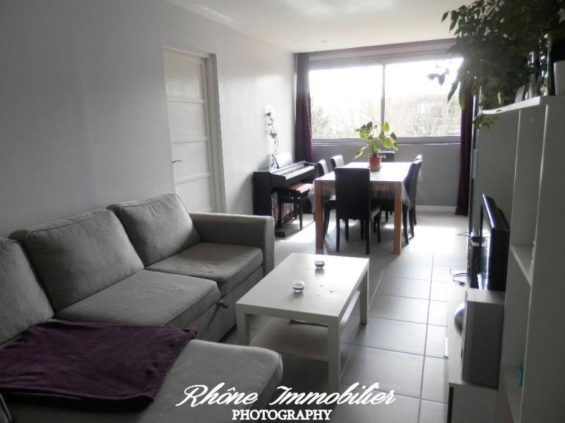 Vente appartement Vaulx en velin 125000€ - Photo 3
