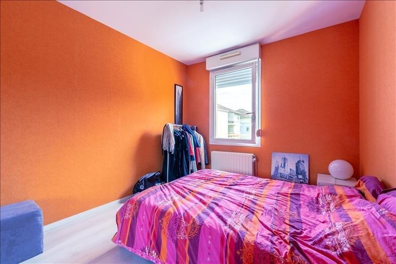 Vente appartement Besancon 129500€ - Photo 6