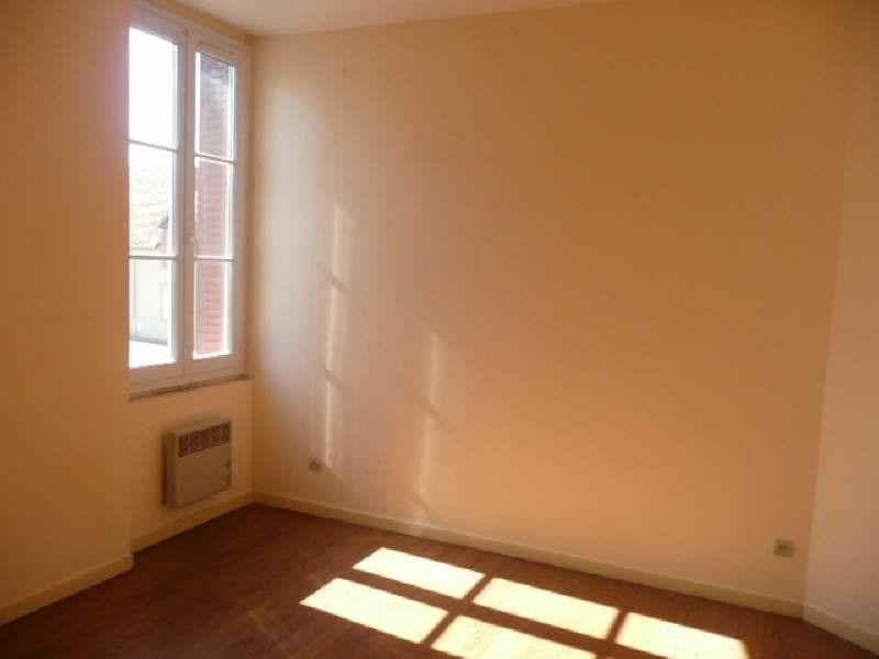 Location appartement Argent sur sauldre 350€ CC - Photo 1