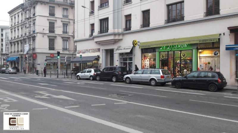 Vente fonds de commerce boutique Lyon 3ème 55000€ - Photo 6
