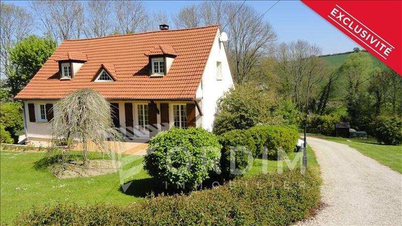 Sale house / villa Pourrain 198900€ - Picture 1