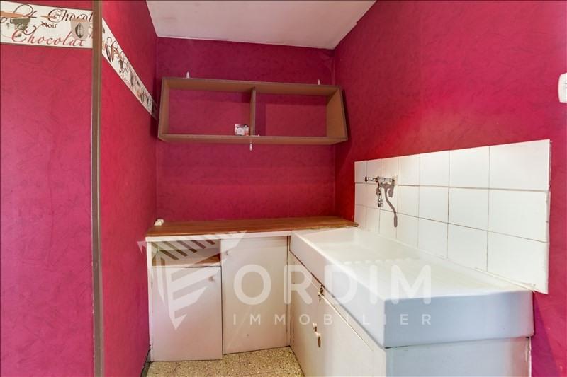 Vente appartement Appoigny 65000€ - Photo 3