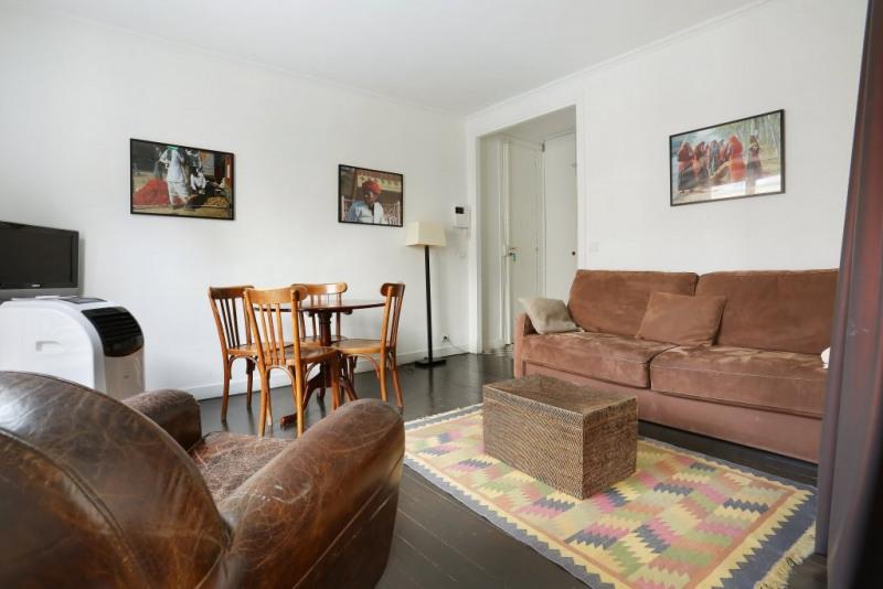 Aрендa квартирa Paris 7ème 1400€ CC - Фото 2