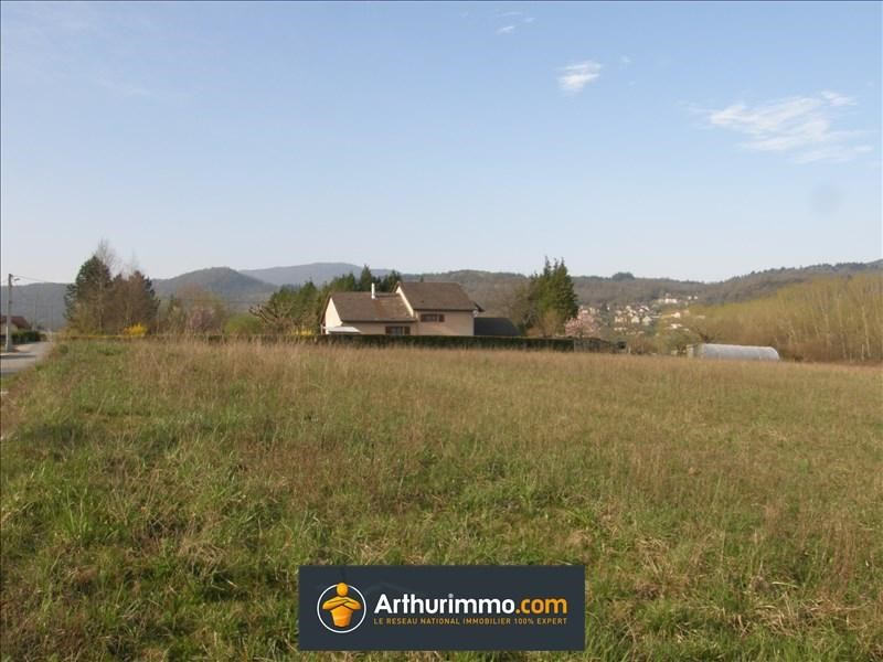 Vente terrain Belley 69000€ - Photo 3