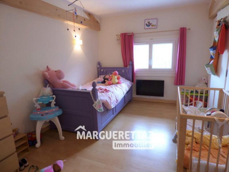 Vente appartement Saint-jeoire 195000€ - Photo 8