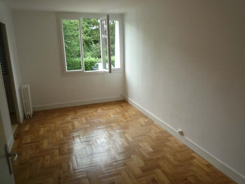 Location appartement Lyon 4ème 650€ CC - Photo 1