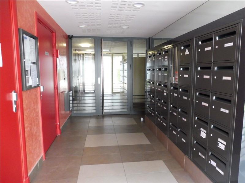 Vente appartement Sarcelles 195000€ - Photo 4