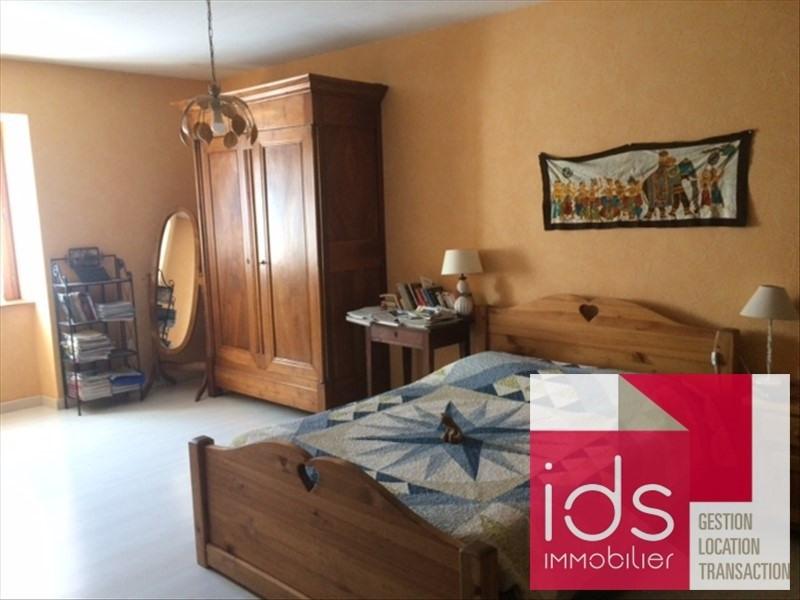 Vente maison / villa Barraux 258000€ - Photo 6