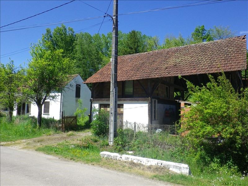 Vente maison / villa Seurre 65000€ - Photo 3
