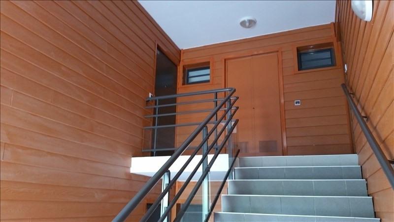 Sale apartment Le gosier 310030€ - Picture 17