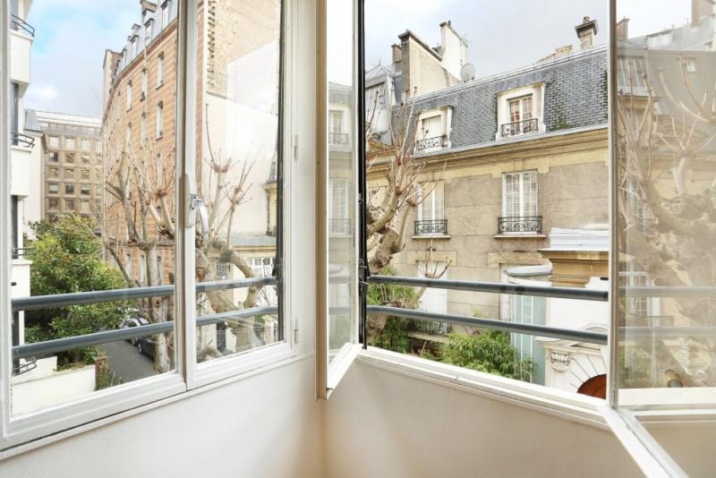 Престижная продажа квартирa Paris 16ème 383000€ - Фото 3