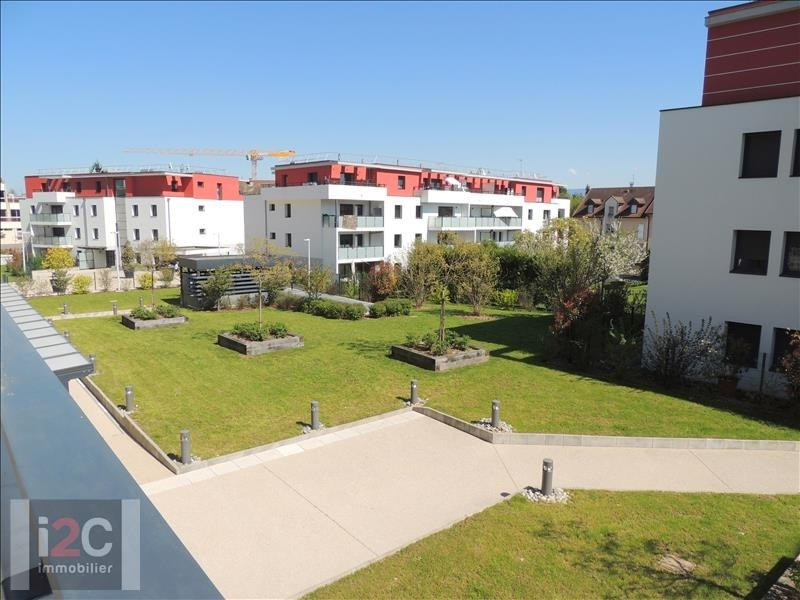 Vente appartement Ferney voltaire 535 000€ - Photo 9