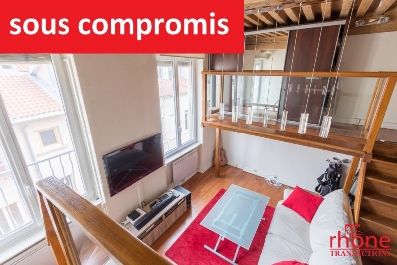 Vente appartement Lyon 4ème 236 000€ - Photo 1