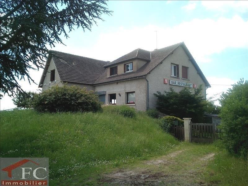 Vente maison / villa Vendome 168000€ - Photo 1
