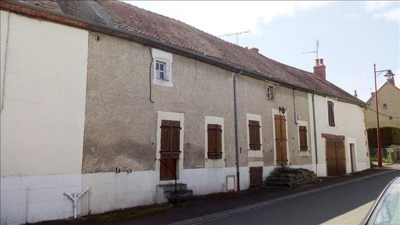 Vente maison / villa Buxieres les mines 24000€ - Photo 2