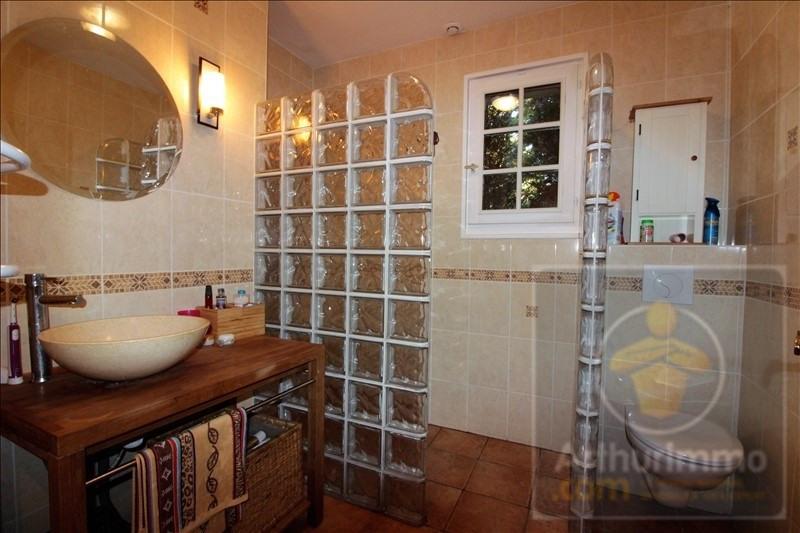 Vente maison / villa Rambouillet 475000€ - Photo 6