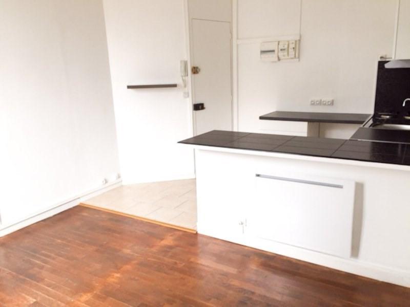 Locação apartamento Vitry sur seine 590€ CC - Fotografia 1