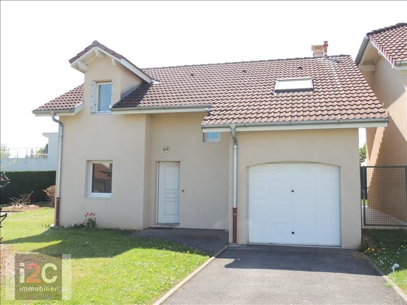 Sale house / villa Ornex 495000€ - Picture 1