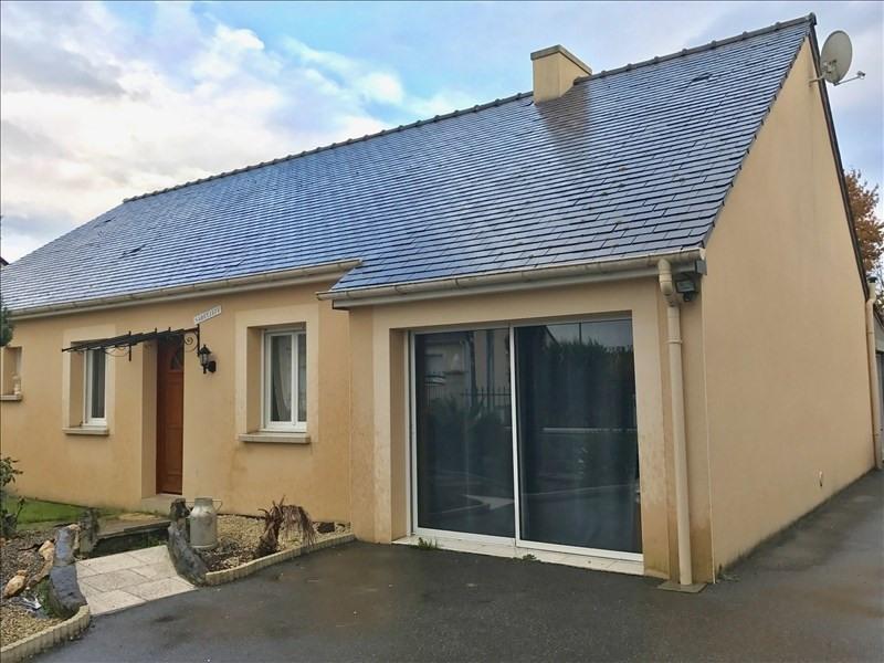 Vente maison / villa Moisdon la riviere 168800€ - Photo 1