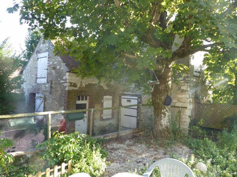 Vente maison / villa Neuvy sautour 116000€ - Photo 9
