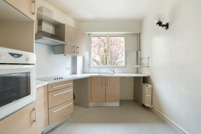 Престижная продажа квартирa Neuilly-sur-seine 822000€ - Фото 4
