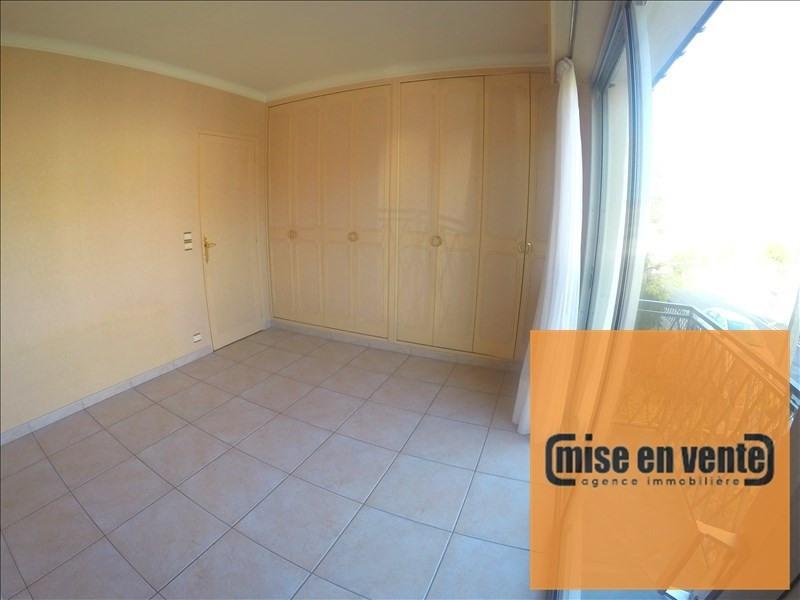 Vente maison / villa Champigny sur marne 444500€ - Photo 3