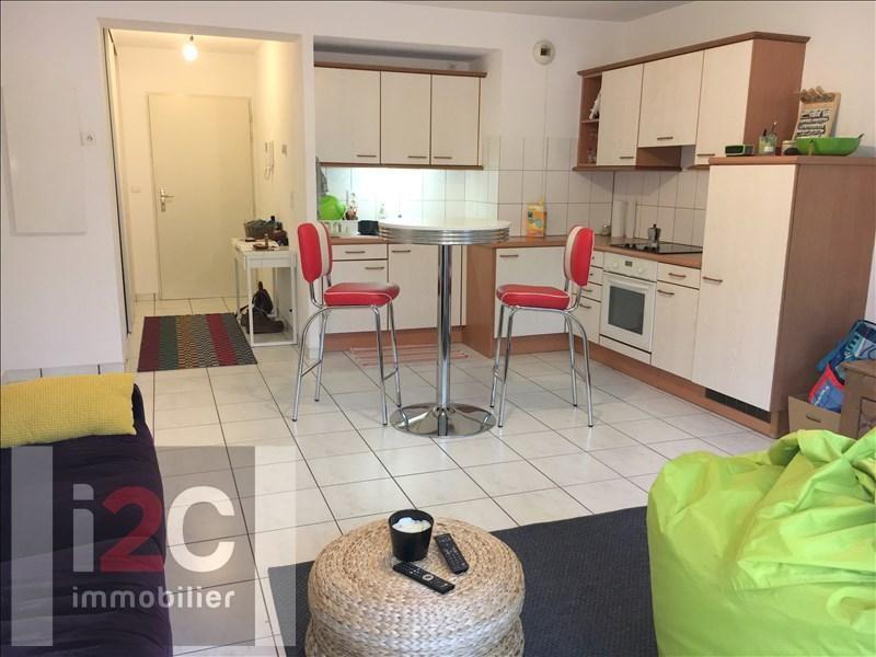 Alquiler  apartamento Divonne les bains 1030€ CC - Fotografía 1