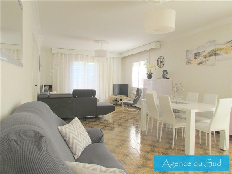 Vente maison / villa St zacharie 355000€ - Photo 3