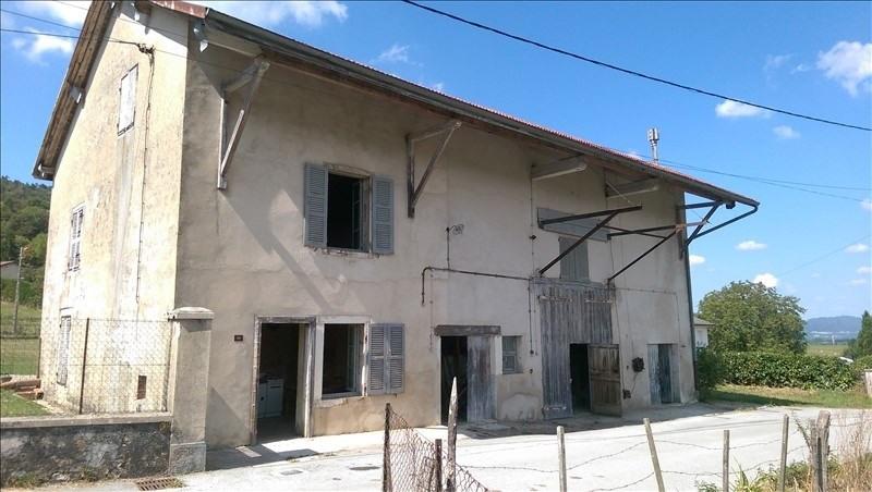 Vente maison / villa Maillat 64000€ - Photo 1