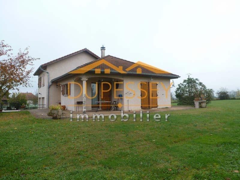 Vente maison / villa Fitilieu 225000€ - Photo 4