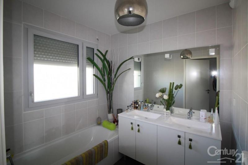 Vente appartement Toulouse 235500€ - Photo 7