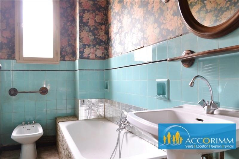 Vente maison / villa St priest 290000€ - Photo 6